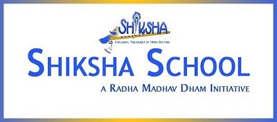 Shiksha Logo
