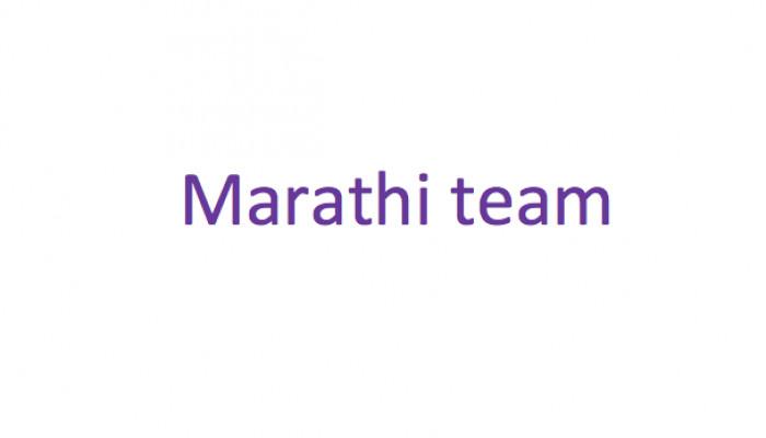 Marathi Team