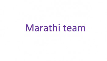 Marathi Team's picture'